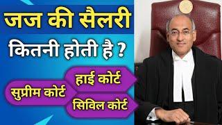 Judge ki salary kitni hoti hai   Salary of a Judge in India   Supreme Court  High Court Judge Salary