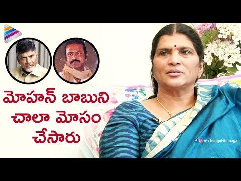 Chandrababu Naidu Cheated Mohan Babu Says Lakshmi Parvathi | Lakshmi Parvathi Exclusive Interview