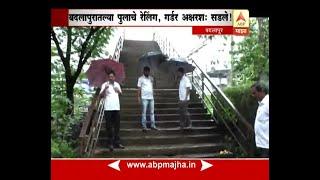 Badlapur : Bridge In Bad Condition