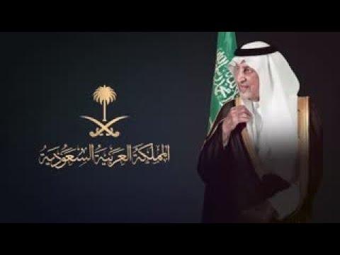 الإمارة.. قصيدة وطنية جديدة للأمير خالد الفيصل