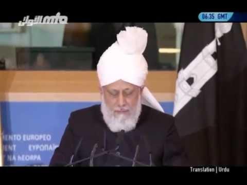 Die islamische Botschaft des Friedens ist universell (Englisch)