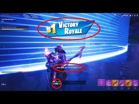 FORTNITE INSANE LUCKY WIN!!!