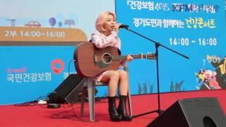 [KFM/경기방송] 스텔라장 (Stella Jang) - 소녀시대 @ 170408 건강보험 40주년 건강콘서트