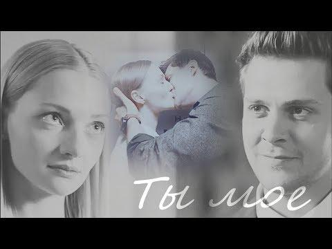 Павел&София | Ты мое | Отель Элеон