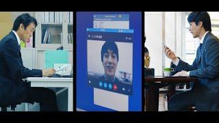 【面接での活用編】Skype for Business 活用ビデオ