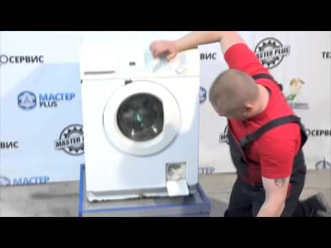 Стиральная машина не сливает воду. Как слить воду с машинки.