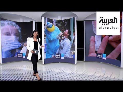 العرب اليوم - شاهد: هذه أبرز طرق فحص
