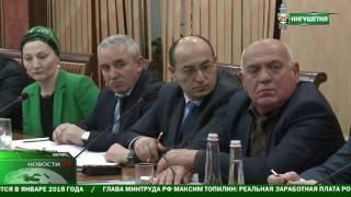 Юнус - Бек Евкуров жестко раскритиковал чиновников за задержку зарплаты работникам АТП