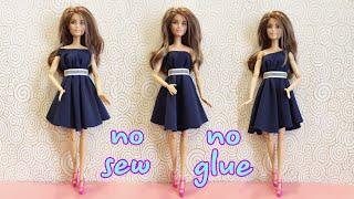 Easy DIY 👗doll Dresses NO SEW NO GLUE #dolls #barbie #happydolls