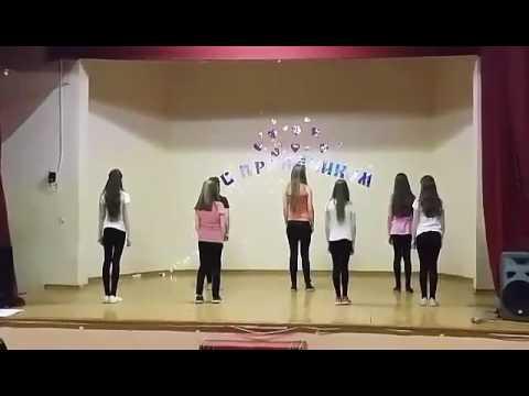 Непохожие танец!