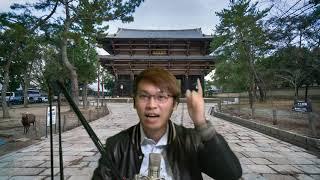 陳茂波:派錢效果唔理想!鄧炳強上京擦鞋:看升旗心情激動 | 夜間熱線20191207(C)