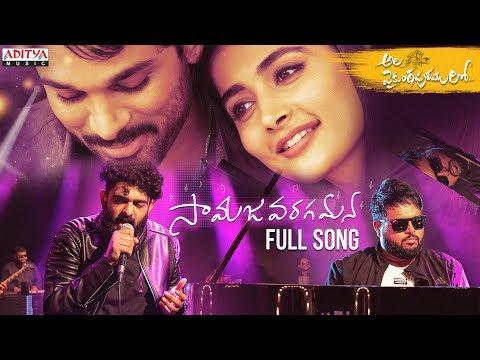 Ala Vaikunthapurramuloo - Samajavaragamana Full Lyrical Video Song