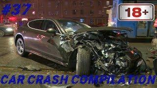 Car crash compilation Dash cam accidents Подборка Дтп #37