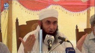 Hakh - A very scary hadees (Maulana Tariq Jameel)
