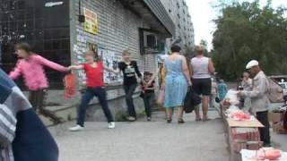 Flash Mob г.Асбест 23.08.09