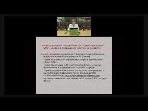 Влияние физических упражнений при гипертонии