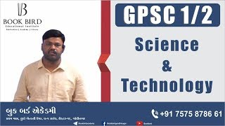 Science and Technology (વિજ્ઞાન અને ટેક્નોલોજી ) - GPSC Class 1/2 - PI, STI, Prelims, Mains
