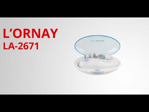 Маникюрный набор L'ORNAY LA-2671