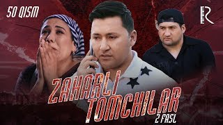 Zaharli tomchilar (o'zbek serial) | Захарли томчилар (узбек сериал) 50-qism