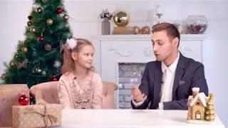 Дом.ru Дети: про кино