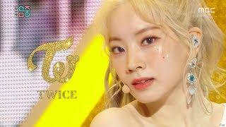 "TWICE (트와이스) ""Feel Special"" 교차편집 [Stage mix]"