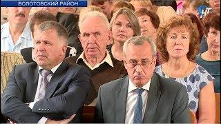 Жители Волота задали свои вопросы Андрею Никитину