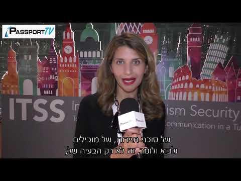 תיירות VS טרור
