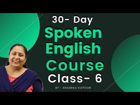 30-Day Free Spoken English Course English Sentence कैसे ...
