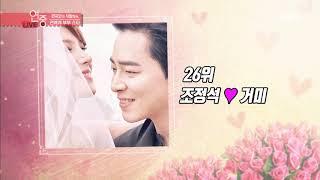 한국인이 사랑하는 연예계 부부 스타, 한가인♥연정훈 [연예가중계/Entertainment Weekly] 20190712