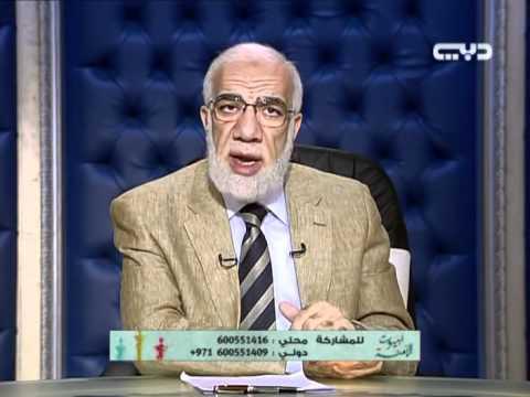 لا تغضب -البيوت الآمنة للشيخ عمر عبد الكافي