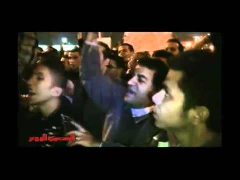 The Egyptian Revolution!