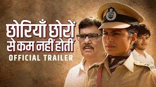 Chhoriyan Chhoron Se Kam Nahi Hoti | Official Trailer | 17th May | Satish Kaushik | Rajesh Babbar