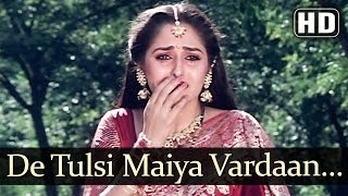 De Tulsi Maiya Vardan Sad (HD) - Ghar Ghar Ki   - YouTube