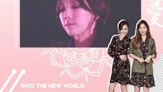 ENA X EUNJI - snsd into the new world ballad l بنات يغنون كوري
