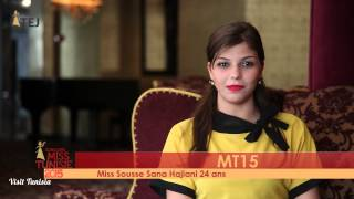 Sana Hajlani Miss Tunisie 2015 contestant introduction
