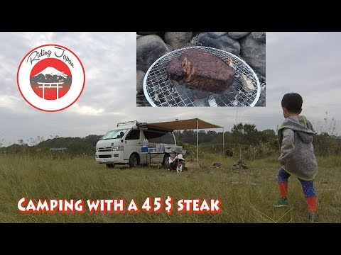 #211 Camping and a 45$ steak, Show us your steak challenge