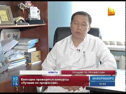 Sanatorium Behandlung von degenerativen Bandscheibenerkrankungen in der Ukraine