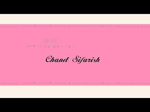Chand Sifarish