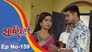 Savitri   Full Ep 159   9th Jan 2019   Odia Serial – TarangTV