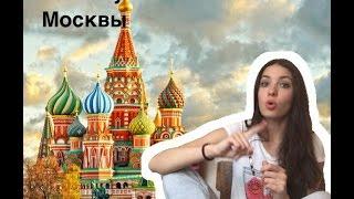 Минусы жизни в Москве. Недостатки Москвы