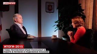 В регионе будто Мамай прошёл - Аксёнов об «украинском наследии» Крыма
