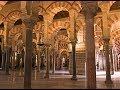 Cathédrale La Giralda Seville (ancienne Mosquée) Andalousie