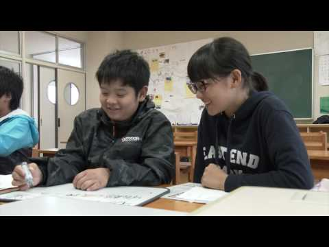 Shinonome Elementary School