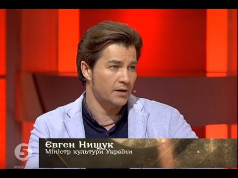 Нищук пояснив як обиратимуть місто-господаря Євробачення-2017 - інтерв'ю