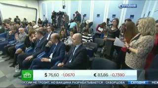 В России появился конкурент «Сбербанка»