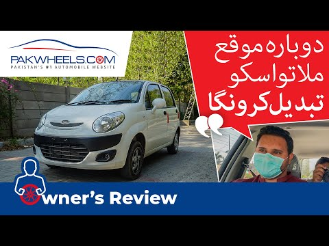 United Alpha | Owner's Review | PakWheels