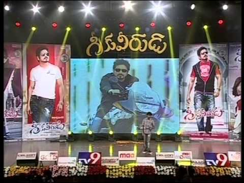 Greeku Veerudu Audio Release Function Part 1