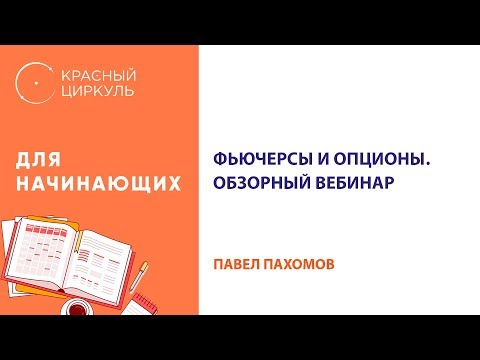 Бинарный опцион книги