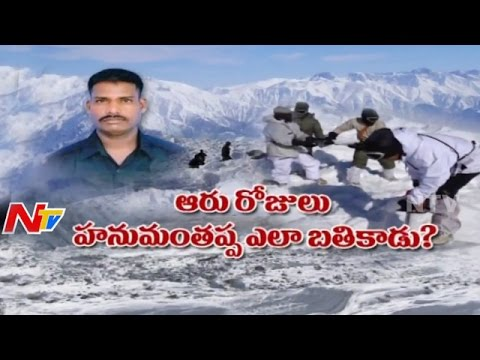 Siachen Avalanche Survivor Lance Naik Hanumanthappa Passed Away | Story Board Part 02 | NTV