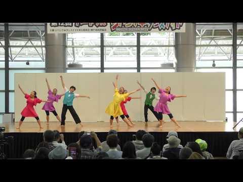 神戸まつり2017 ジパングダンスナイト 芦屋学園中学校・高等学校ダンス部